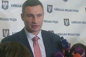 Кличко назвал неизбежным повышение цен на проезд в Киеве