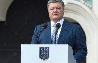 """Порошенко призвал """"не завышать ожиданий"""" от встречи """"нормандской четверки"""""""
