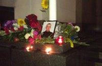 В МВД снова заявили о пулевом ранении погибшего нацгвардейца