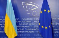 Саммит ЕС-Украина перенесли на сентябрь (обновлено)