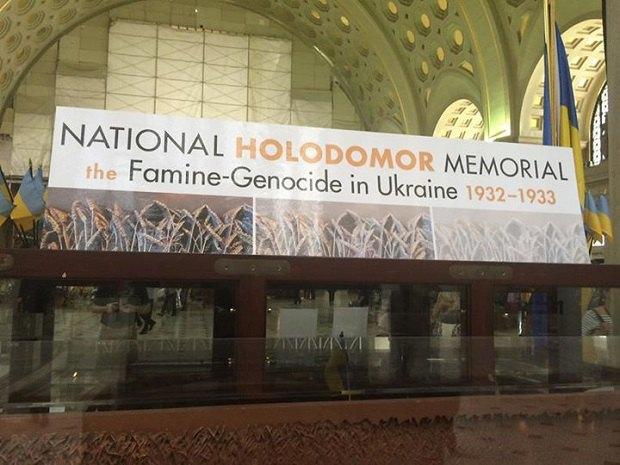 У Вашингтоні відкрили виставку про Голодомор (фото)