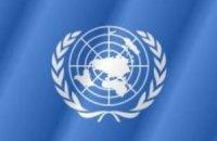 Ющенко примет участие в работе Генассамблеи ООН