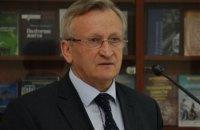 МАУП отстранила от должности ректора после резонансного ДТП