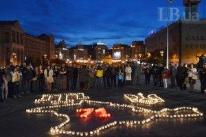 В Киеве почтили память погибших при депортации крымских татар