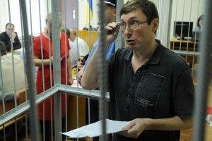 Луценко: отказ от свидетелей - первый шаг к победе в Европейском суде
