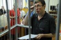 Луценко просит Пшонку посадить следователя и прокурора