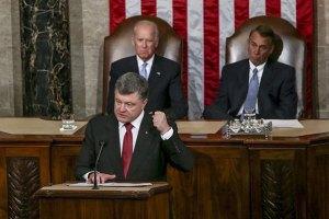 Реформировать Украину должны молодые профессионалы, - Порошенко