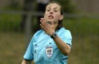 Арбитром матча украинской Премьер-лиги впервые назначена женщина