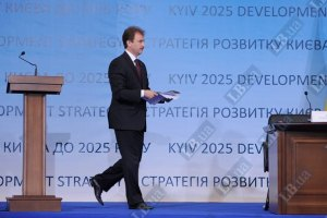"""Наша Украина"" подала в суд на Попова"