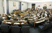 Сенат Польши увидел признаки геноцида во время Волынской трагедии
