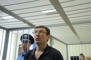 Луценко выгнали из суда