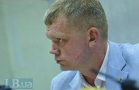 Апелляционный суд арестовал Швайку до 4 ноября и назначил залог 1,2 млн гривен