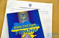 Експерти, урядовці та народні депутати обговорять парламентський порядок денний децентралізації
