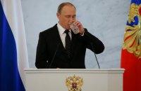 В Испании суд выдал ордер на арест нескольких приближенных к Путину