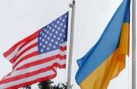Волонтеры Корпуса мира США в Украине приняли присягу