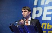 Партия регионов требует референдум по русскому языку и расширение прав регионов