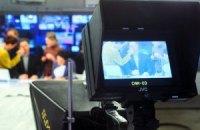 Онлайн-трансляция конференции на тему независимости украинского парламента