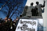 Зареєстрував революційний законопроект «Про люстрацію» та продовжую люстраційний тур по Україні