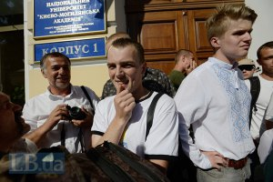 """Активистов """"Свободы"""" оштрафовали за драку во время лекции Фарион"""