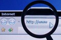 Минюст переведет большинство админуслуг в онлайн до конца года