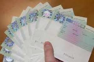Британские визы украинцам будут выдавать через Варшаву