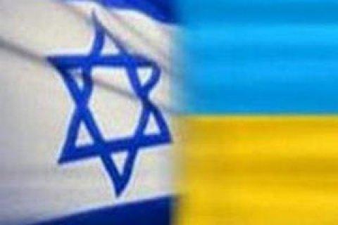 Украина возобновила переговоры оЗСТ сИзраилем