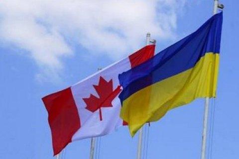 Президент подписал закон оратификации ЗСТ между государством Украина иКанадой