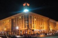Оппозиция продлила аренду Дома профсоюзов