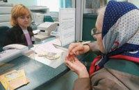 Жительнице Львовской области в банке выдали пенсию фальшивыми купюрами