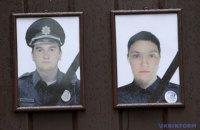 Семьи погибших в Днепре полицейских получат компенсацию и квартиры