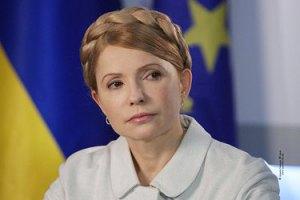 Тимошенко: евроинтеграция поможет остановить агрессию РФ