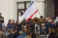 В Луганске захватили здание ОГА