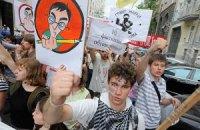 Студенты планируют акцию против законопроектов о высшем образовании