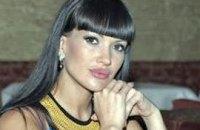Уголовное дело против дочери Онопенко закрыто - ГПУ