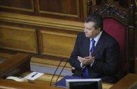 Янукович одобрил бюджет на 2013 год
