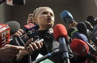 Тимошенко 3 часа доказывала, что не тратила деньги от продажи квот