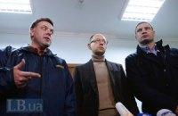 Майбутнього президента України оберуть на київських Виборах-2013