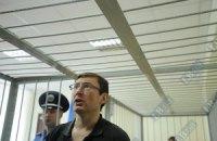 Луценко требует приобщить к делу видеосъемку давления на свидетеля
