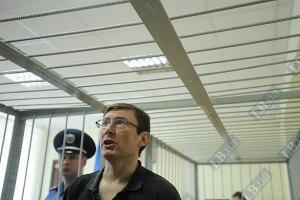 Луценко: арест Тимошенко — начало конца режима