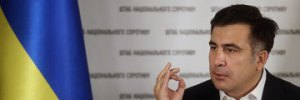http://lb.ua/news/2015/05/29/306661_odesskim_gubernatorom_naznachat.html