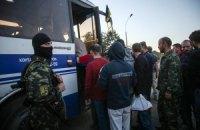 Обнародованы имена освобожденных вчера из плена украинцев