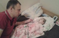 Отец просит помощи для лечения дочери-младенца