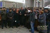 За вопрос Януковичу киевскому активисту угрожали сломать ноги