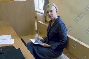 Тимошенко отказалась свидетельствовать в суде по видеосвязи