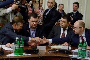 Яценюк призвал принять новый Бюджетный и Налоговый кодексы после выборов