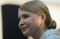 Тимошенко обнародовала свою декларацию о доходах