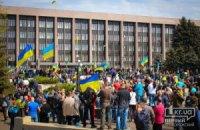 Парубий: проукраинский митинг в Кривом Роге сорвал планы сепаратистов