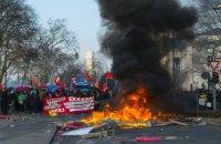 Около 90 полицейских ранены во время протестов у штаб-квартиры ЕЦБ