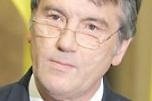 Ющенко благодарен США за поддержку в отношениях с МВФ