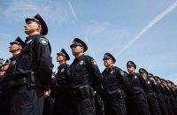 626 человек подались на 230 мест в закарпатском патруле в первый день набора
